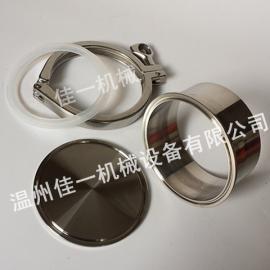 储罐专用快装接头/加长型卡箍端头/卡箍盲板/快装堵头