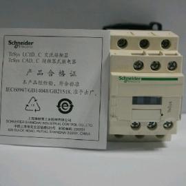 CAD506F7C|CAD506FDC|CAD506M7C