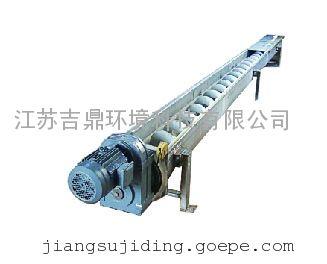 LS-W型无轴螺旋输送机 江苏吉鼎环境