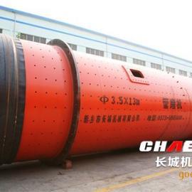 山东煤粉磨站3.2*13风扫煤磨机设备规格型号