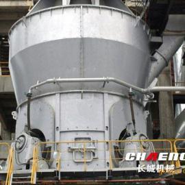立式煤磨机设备国内知名生产厂家