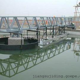 ZCCG型垂架式中心传动刮泥机 江苏吉鼎环境