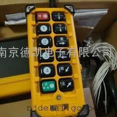 F23-A++TX遥控器 塔吊遥控器 起重机遥控器 MD葫芦遥控器