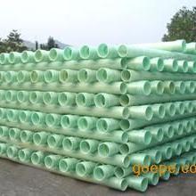安徽玻璃钢夹砂管道|合肥玻璃钢电缆保护管|河南玻璃钢管道