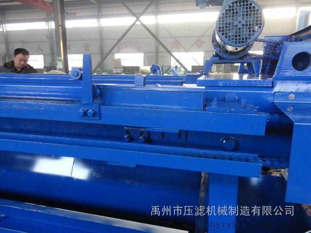 *制造废水处理设备、废水处理成套设备、优质品牌、质优价廉