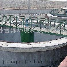 ZCN型悬挂式中心传动浓缩机 江苏吉鼎环境