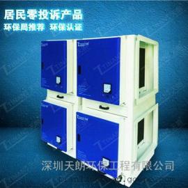 地面直排油烟清灰器-北京油烟清灰器国内保养天朗环保