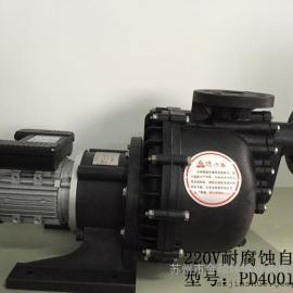 塑料自吸离心泵 自吸式耐酸碱泵 卧式污水泵 工业污水泵