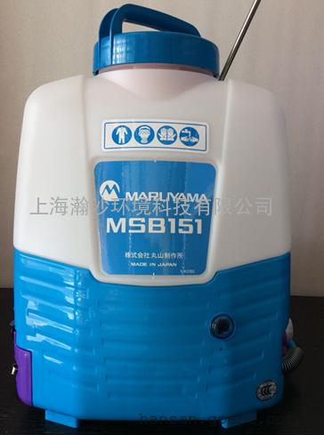 丸山充电式电动喷雾机 丸山msb151背负式喷雾器