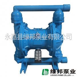 QBY型气动隔膜泵 厂家直销 品质保证