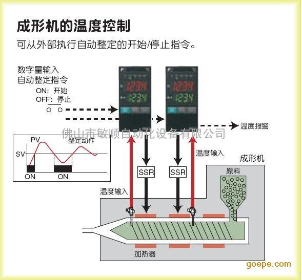 nf701型温控表接线图