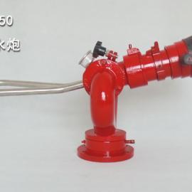新疆供应PS系列手动固定式消防水炮的厂家