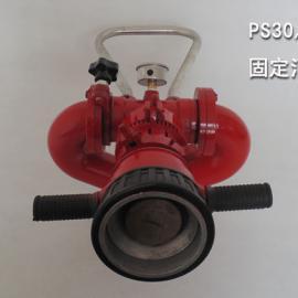 派克消防生产固定式消防水炮的厂家