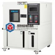 led可程式恒温恒湿试验箱生产厂家