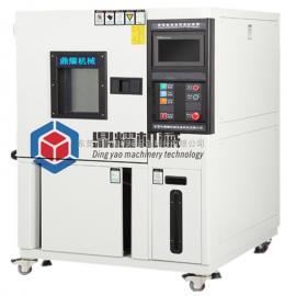 高低温试验箱 高低温试验机 东莞市鼎耀机械设备科技有限公司
