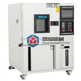 程控式高低温试验箱 高低温交变试验箱