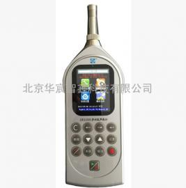 AWA5688多功能声级计/(替代AWA6228)