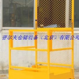 供应叉车载人平台|叉车高空作业平台|叉车笼子|NK30A叉车属具现货