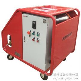 电加热高压清洗机热水高压水枪