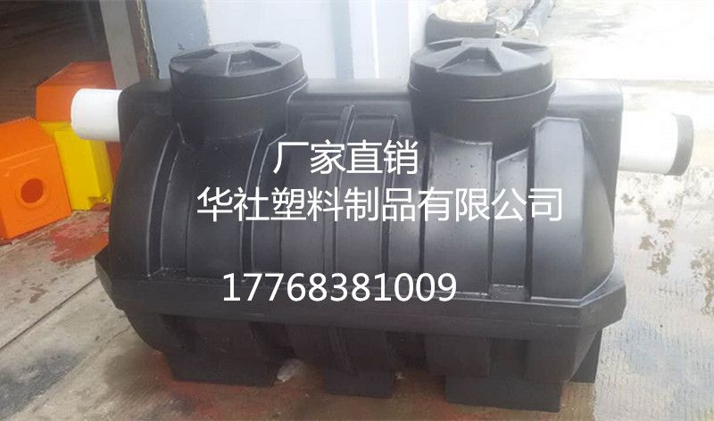 供应济南新农村改造 化粪池小 型家用 化粪池