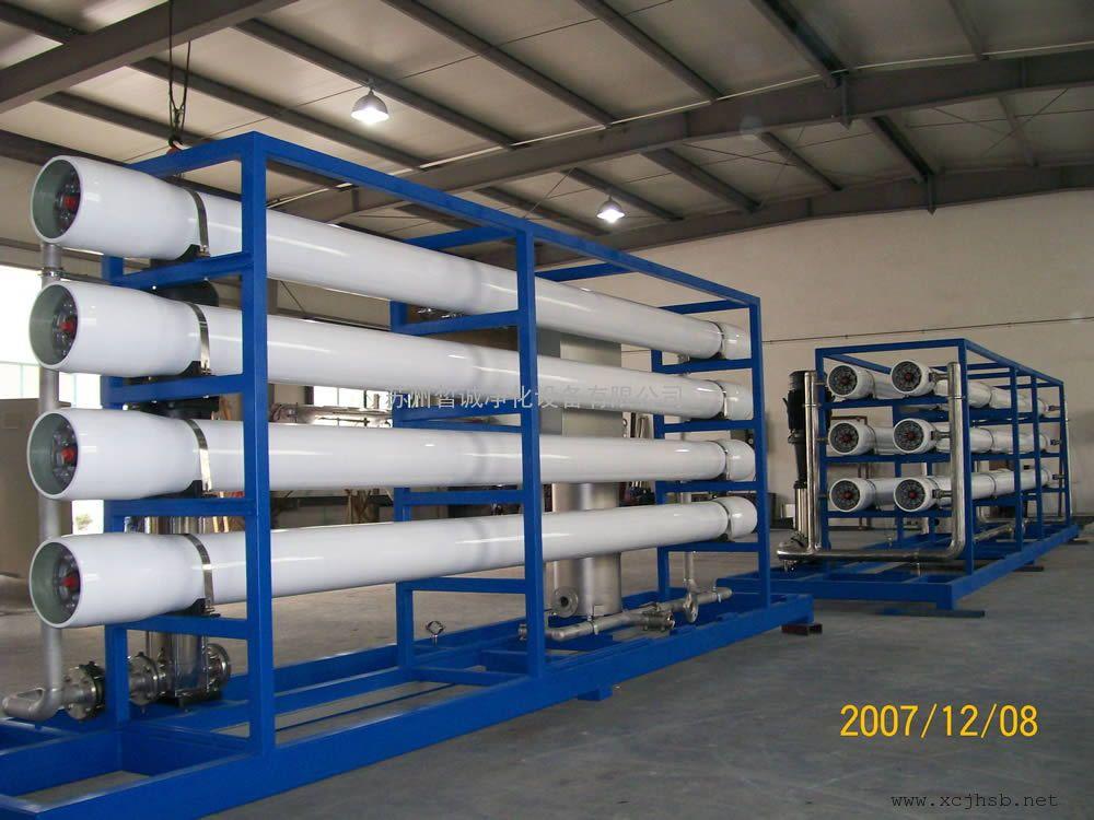 太阳能新型材料生产清洗用高纯水设备