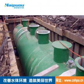 厂家直销山西中小型煤矿废水处理设备 运行成本低