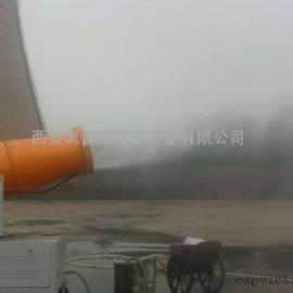 甘肃建筑工地用喷雾风机凯普威直销