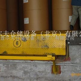 厂家直销优质登车桥 液压登车桥 8吨固定式登车桥 卸货平台特价