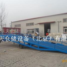 半价10吨运营式登车桥 液压卸平台 仓库装车平台 集装箱登车桥