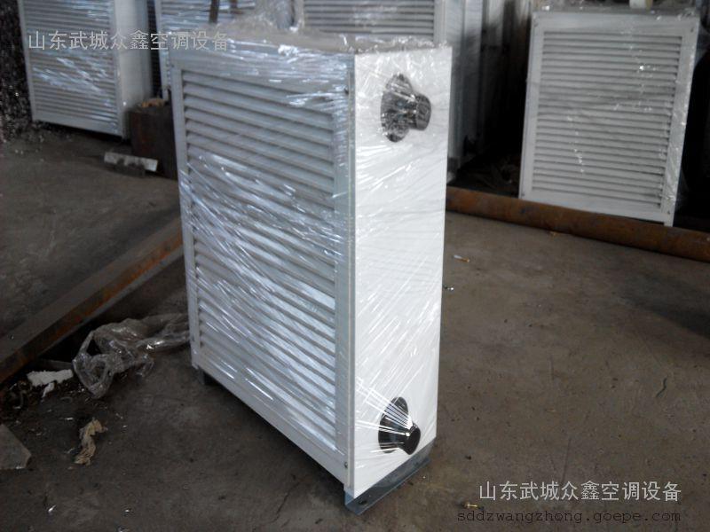 LS型热水暖风机 热水暖风机 厂家超低价促销 质量保证