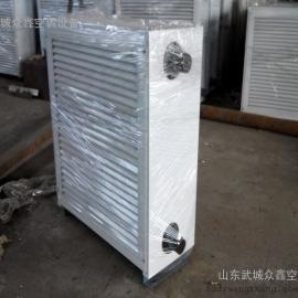 供热水暖风机.蒸汽暖风机.蒸汽散热器.导热油散热器