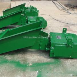 河北邯郸供应电磁振动给料机 矿用给料设备 振动给料机