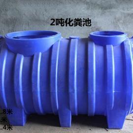 供应庆云2立方小型家用化粪池三格式化粪池小区化粪池