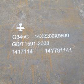 Q345C钢板厂家现货价格
