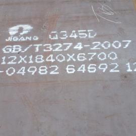 Q345D钢板现货价格
