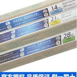 飞利浦经济型节能双端荧光灯管TL-5 21W