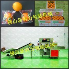 柠檬|苹果|橙子水果自动套袋机