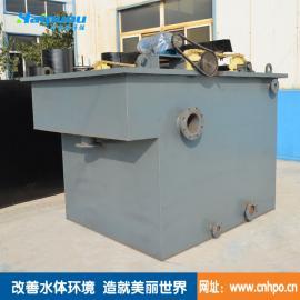 专业生产电镀污水处理成套设备 水质达标占地小