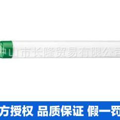 飞利浦高效能型超细灯管 TL5荧光灯管 HE 54W