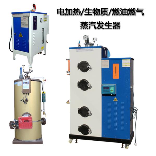 酒厂用200kg/h节能环保燃气蒸汽发生器