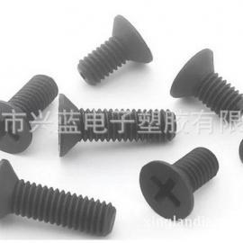 M2.5沉头塑胶螺丝/沉头十字塑胶螺丝/沉头螺丝