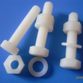 外六角塑胶螺丝/M4-M20外六角螺丝/大尼龙螺丝