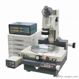 JX14B数字式大型工具显微镜