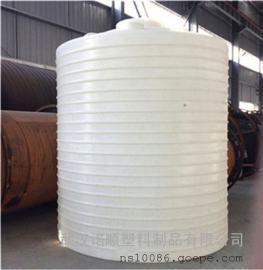 10吨母液塑料桶 10吨盐酸储存罐 10立方双氧水储罐