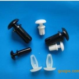 R6060/R6080尼龙铆钉/塑料铆钉/R5095铆钉
