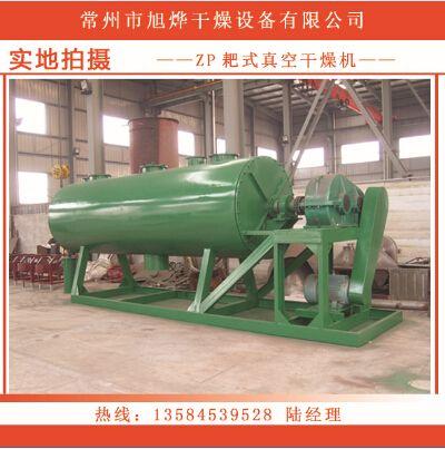 碳酸钙专用干燥设备 供应粉体碳酸钙干燥设备