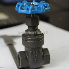 Z15H-25C内螺纹铸钢闸阀