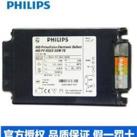 飞利浦陶瓷金卤灯电子镇流器 HID-PV 50W镇流器