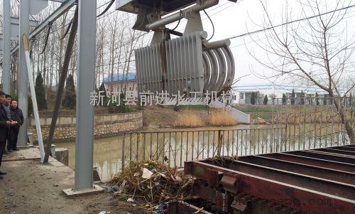 河北前进专业生产悬挂式移动液压抓斗清污机拦污设备价格厂家