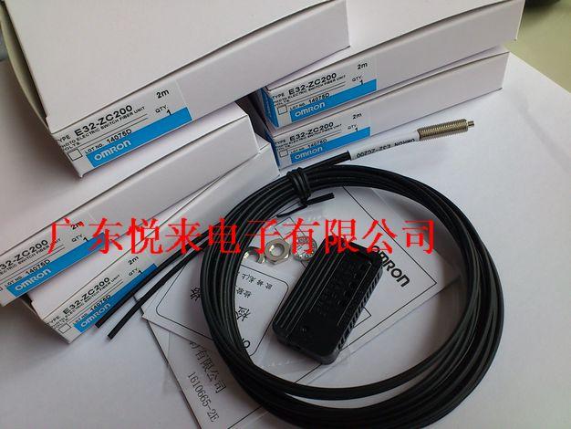 欧姆龙E32-ZC200光纤探头